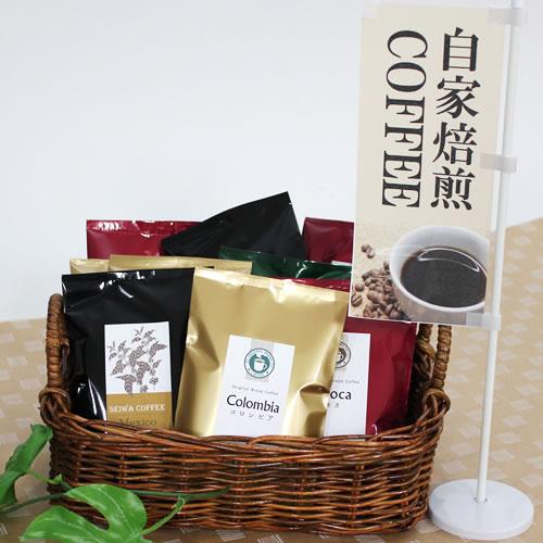 ゴージャスなコーヒーのパッケージ