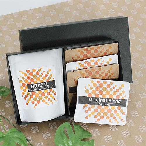 珈琲豆とドリップバッグのギフトパッケージ